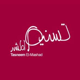 Tasneem El-Meshad