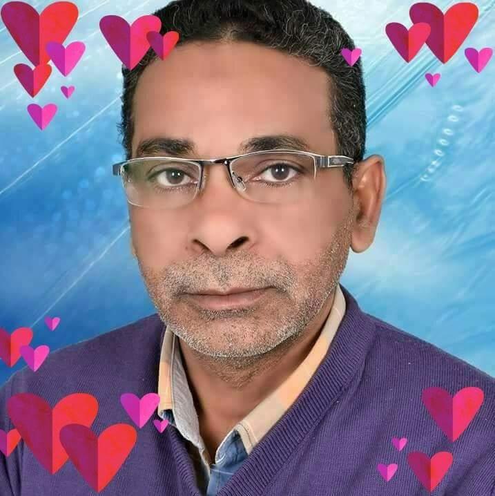 نايل محمد عبدالرحمن بطيط