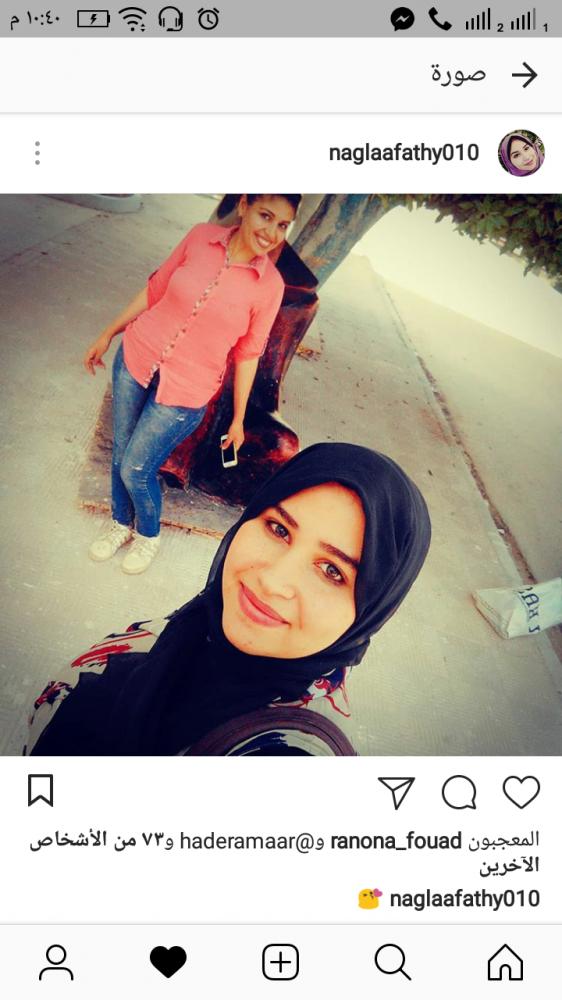 Naglaa Fathy