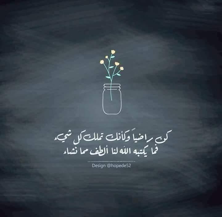 نوسة محمد
