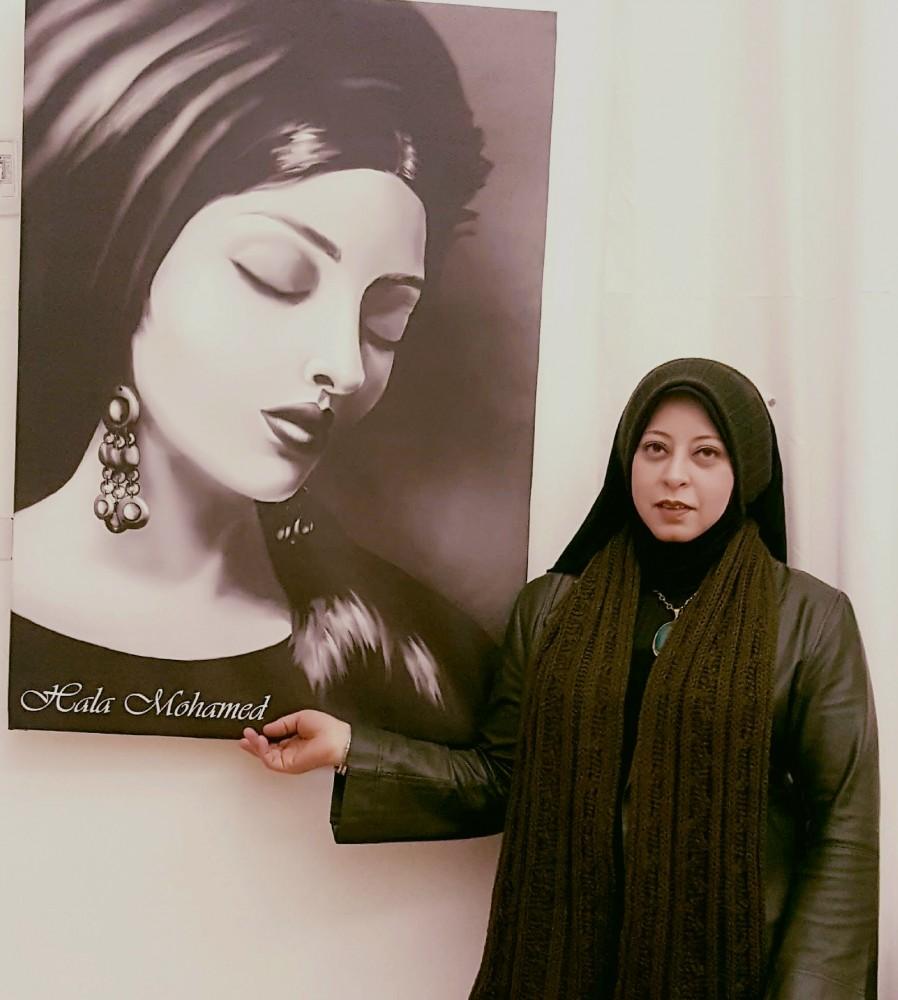 Hala Mohamed