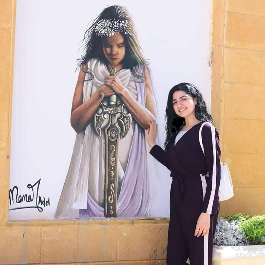 Manar Adel