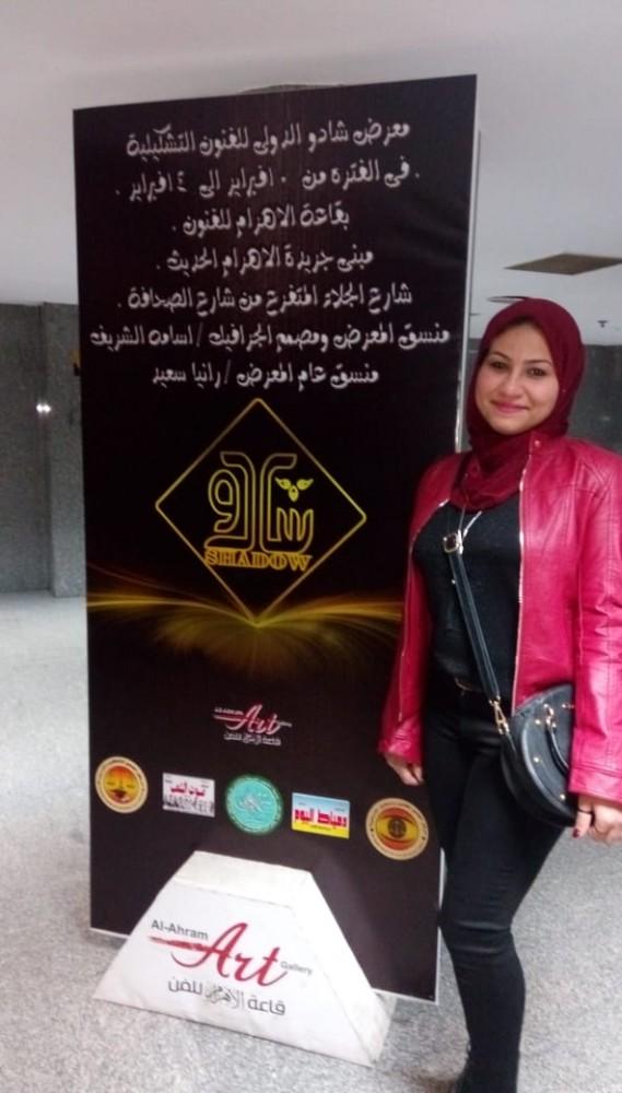 Thoraya Ehabb