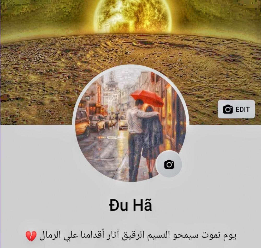 Duha Ahmed