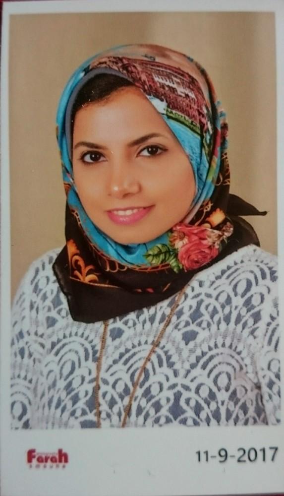Aisha Gamal