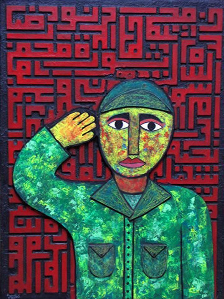 Zakaria Soliman