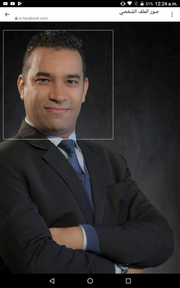 Mohammed Mezloy