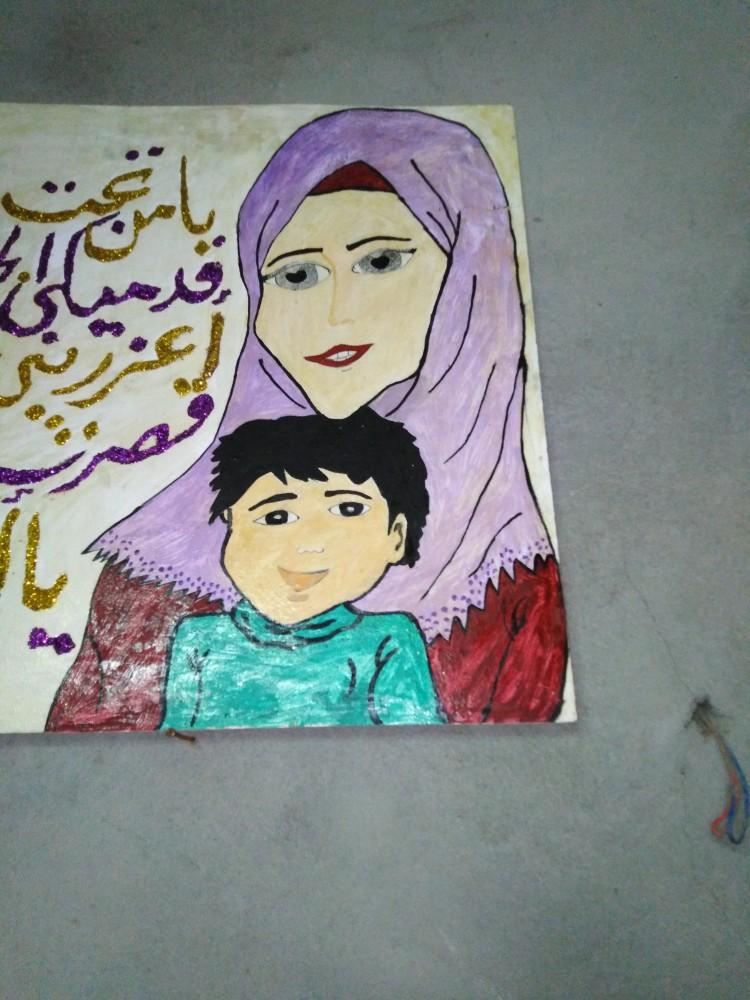 Reham Eid