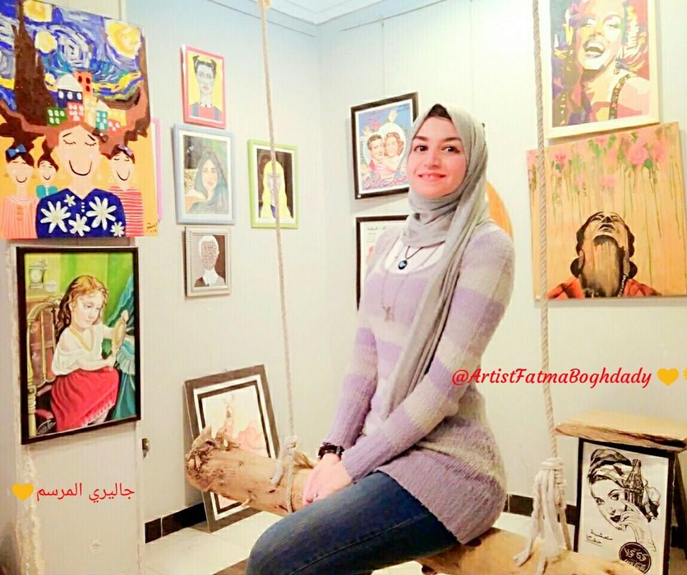 فاطمة الزهراء بغدادي
