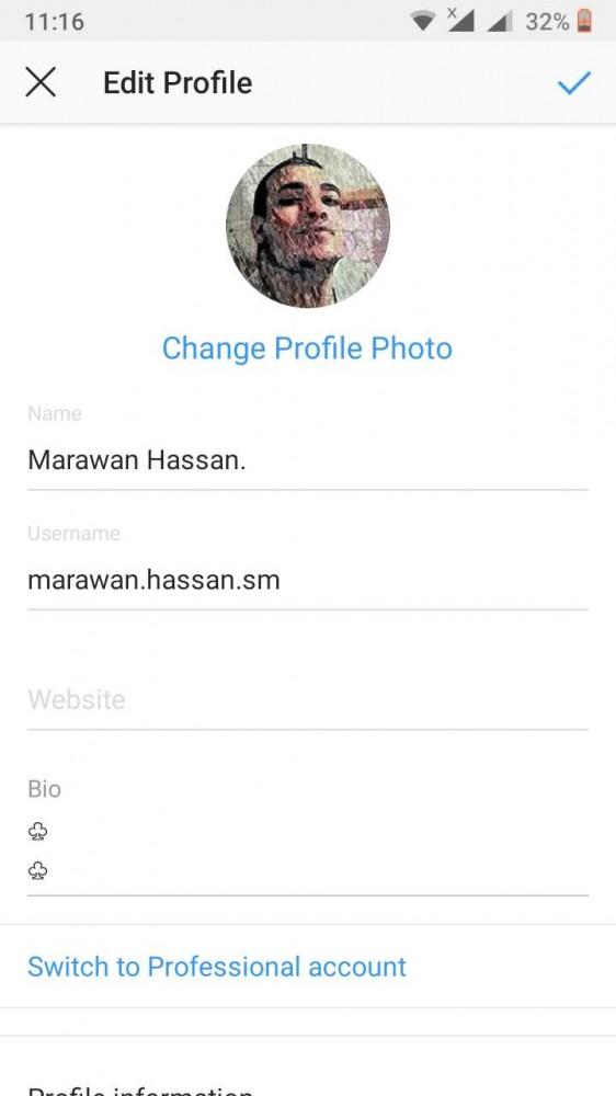 مروان حسن
