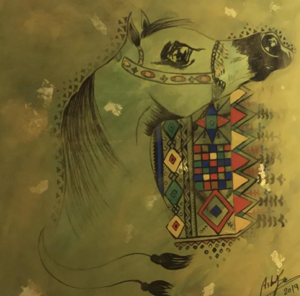 Ashjan Abu homoud