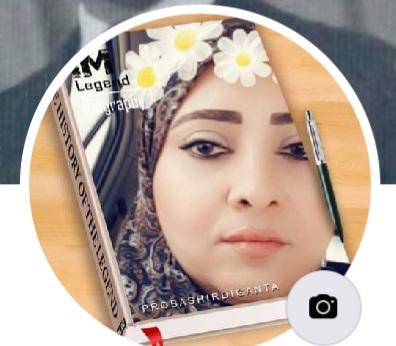 فاطمه محمود