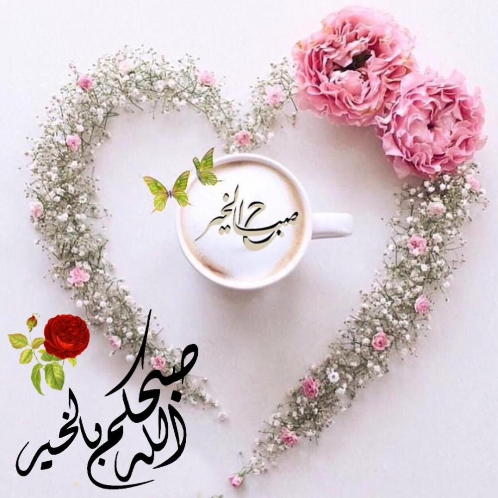 Anjal Abdullrahman