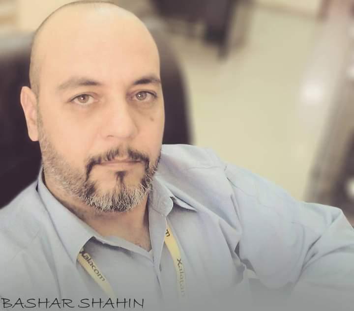 بشار شاهين