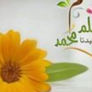 غادة أبوعيد