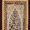 Mashaa Alah La Qwat Ela Bellaah