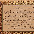 Ayat Al Korsy