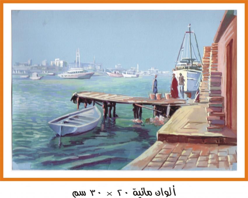 الصيد فى عزبة البرج  ..اللوحات كلها مصريه