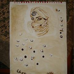 مرأة عربية بالقهوة