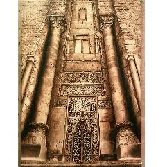 حائط من مسجد  الرفاعى بالقاهرة