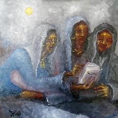 كتاب الشمس