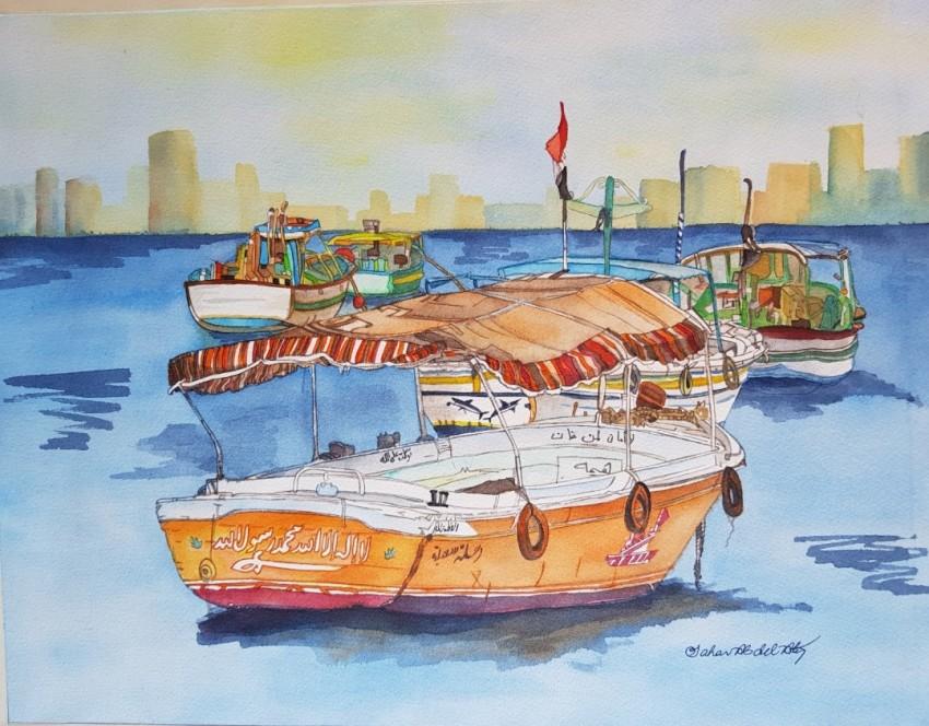 الإسكندرية ، بحري