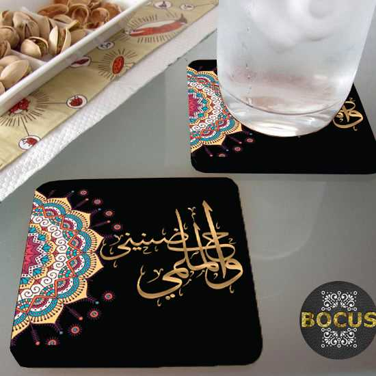 Calligrahy Drink Coaster set