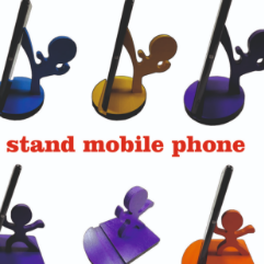 Mobile Phone Stand