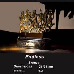( لا نهاية ( مجسم برونز