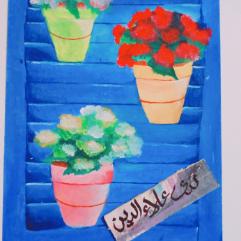 Window With Flower Pots