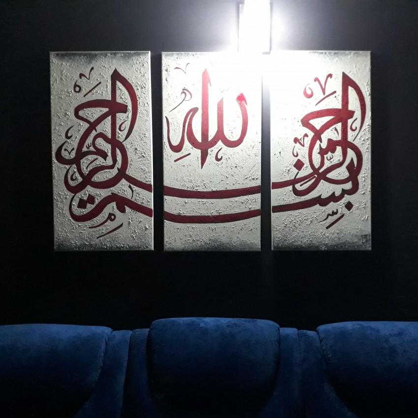 اسلامي مودرن