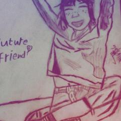 صديقة المستقبل