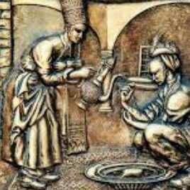 الساده والعبيد