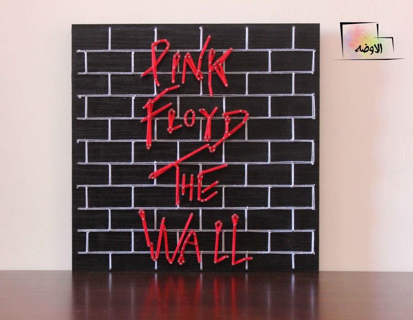 (الحائط -( فن الخيوط