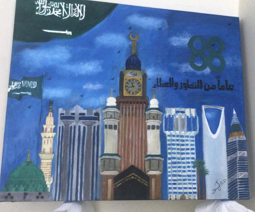 يوم الوطني السعوديه ال88