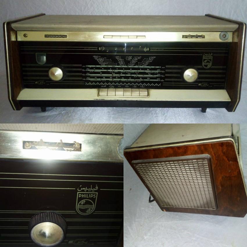 راديو فيليبس