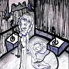 الغرفة 4