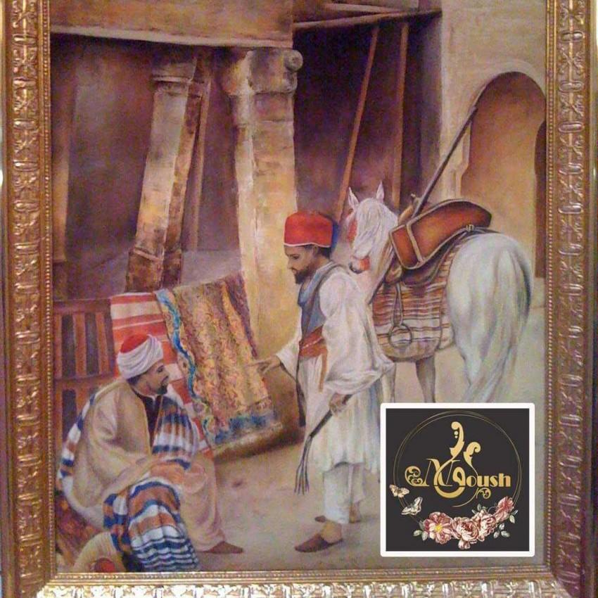 The Carpet Seller 3
