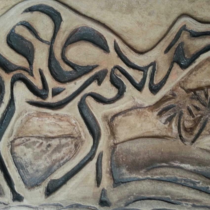 (صحراء (حفر على الخشب