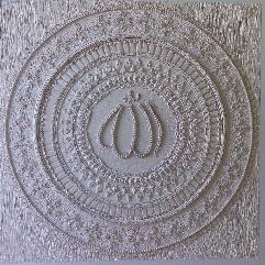 Bas reliefsculpture