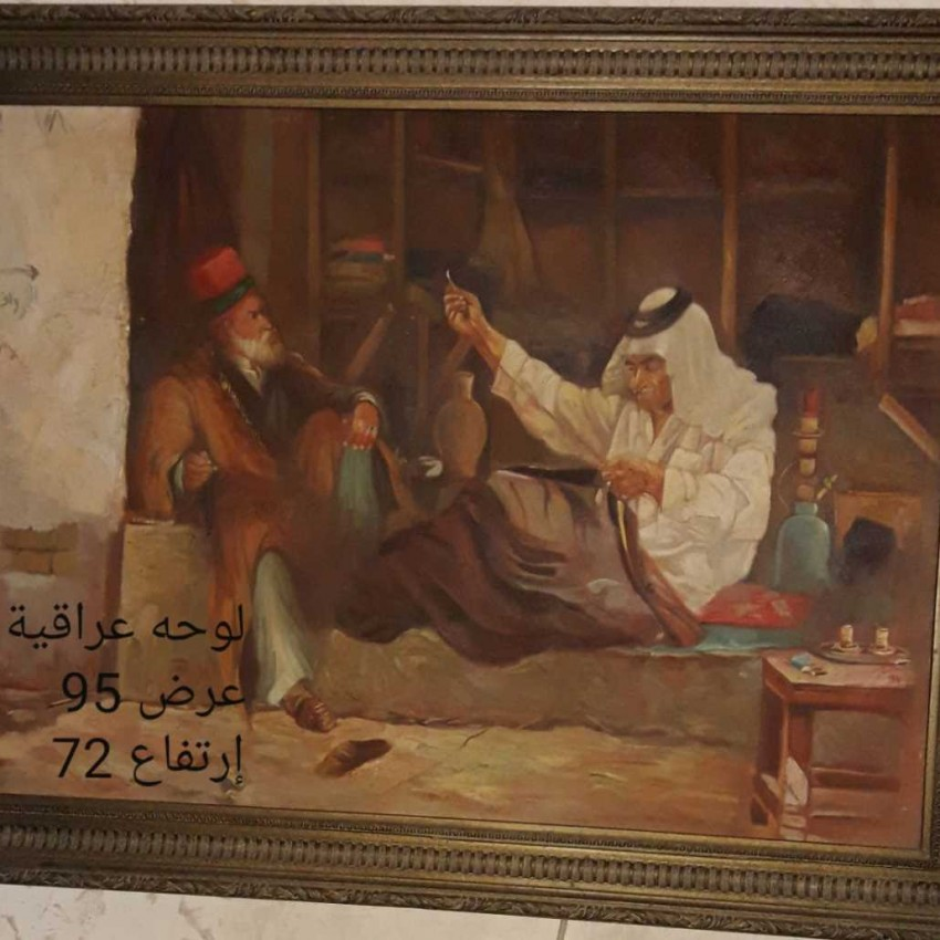 The Bedouin Tailor