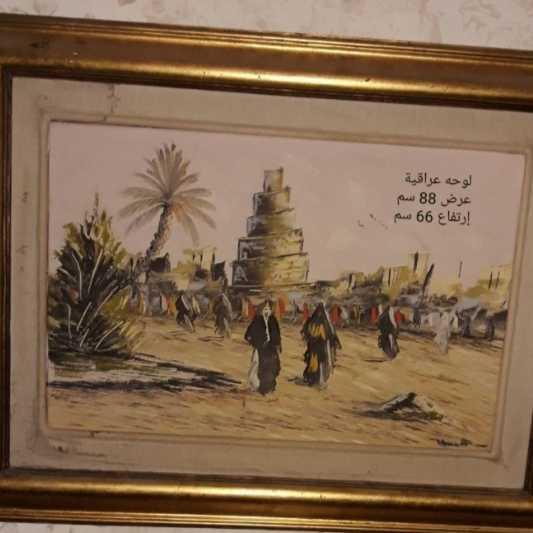 Iraqi Samraa