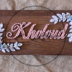 Kholoud (String Art)