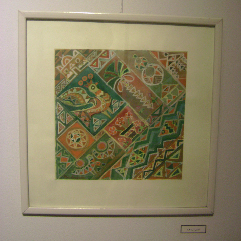 فن شعبى مصرى