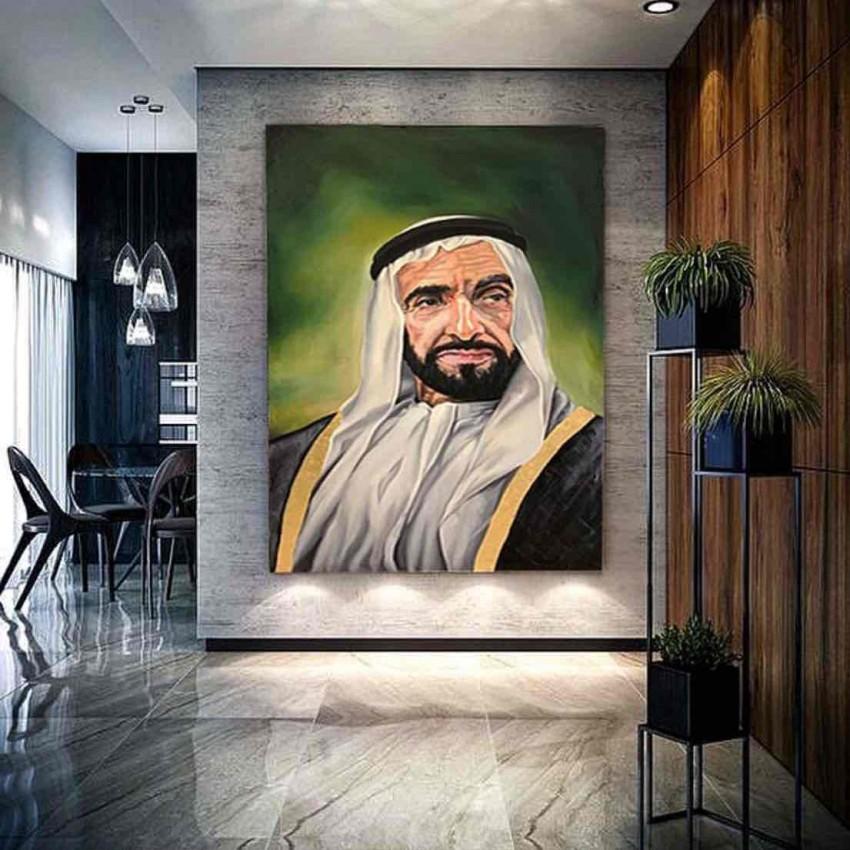 الشيخ زايد رحمه الله