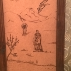 (لوحة يابانية ٣ (حرق على الخشب