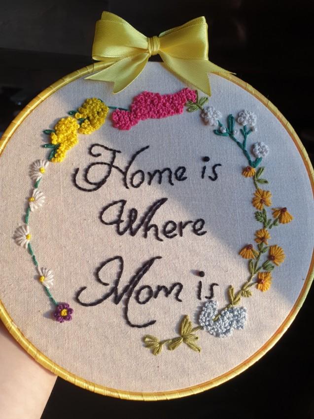 المنزل هو اينما توجد امي