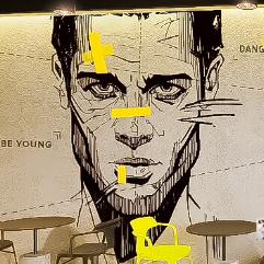 جدارية