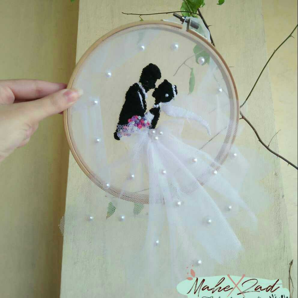 Embroidery Bride & Groom