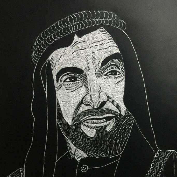 (الشيخ زايد (حفر على المعادن